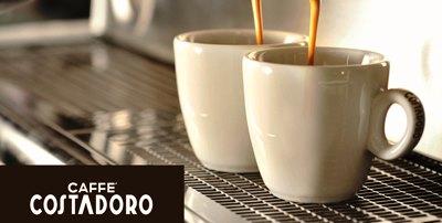caffe costadoro screen